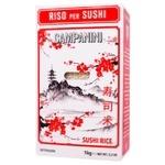 Campanini Sushi Rice 1kg