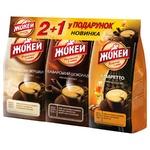 Jockey Set of Ground Coffee Irish Cream 150g + Amaretto 150 + Bavarian Chocolate 150g