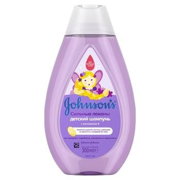 Шампунь для волос Johnson's® Сильные локоны для детей 300мл