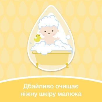 Пінка-шампунь Johnson's baby Від маківки до п'ят дитяча для миття та купання 300мл - купити, ціни на Ашан - фото 6