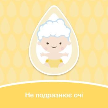Пінка-шампунь Johnson's baby Від маківки до п'ят дитяча для миття та купання 300мл - купити, ціни на Ашан - фото 7