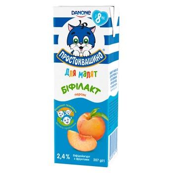 Prostokvashino Bifilakt Bifidoyogurt Peach 2.4% 207g - buy, prices for CityMarket - photo 1