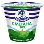 Prostokvashino Sour Cream 20% 190g