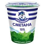 Prostokvashino Sour Cream 15% 325g
