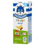 Prostokvashino Strawberry-Banana Yogurt from 8 Months 2,5% 207g