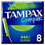 Тампони Tampax Compak Super 8шт