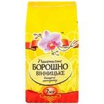 Vinnytsia Wheat Flour 2kg