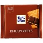 Шоколад Ritter Sport начинка з вершкового печива 100г