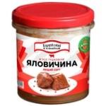 Говядина Ходорівський м'ясокомбінат тушенная 300г