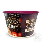 Десерт Хуторок сливочный с лесными ягодами 9% 200г