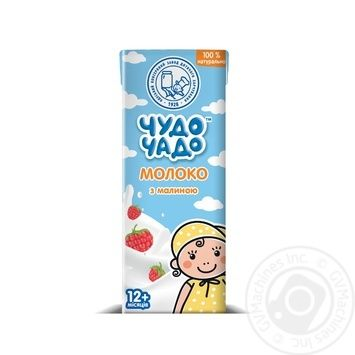Chudo-Chado milk with raspberry for children from 12 months 200ml