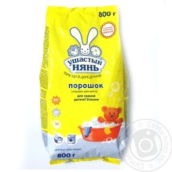 Порошок пральний Вухатий нянь 800г - купити, ціни на Novus - фото 7