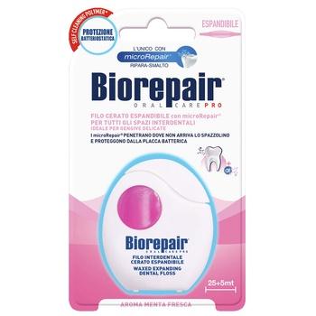 Зубная нить Biorepair Защита десен