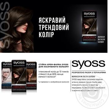 Краска для волос Syoss №9-5 жемчужный блонд - купить, цены на Метро - фото 4