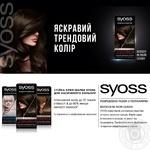 Фарба для волосся Syoss №3-1 темно-каштановий - купити, ціни на Novus - фото 4