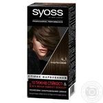 SYOSS Cream Hair Dye with Salonplex Technology 4-1 nutbrown