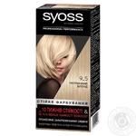 SYOSS №9-5 Hair Dye Pearl Blond