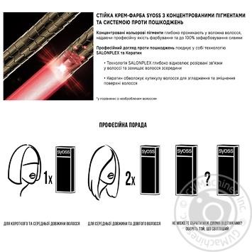 Осветлитель для волос SYOSS с технологией Salonplex 10-55 Ультраплатиновый блонд - купить, цены на Ашан - фото 3