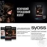 Осветлитель для волос SYOSS с технологией Salonplex 10-55 Ультраплатиновый блонд - купить, цены на Novus - фото 4