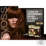 Фарба для волосся Syoss Oleo Intense без аміаку золотистий каштановий 4-60 - купити, ціни на Novus - фото 3