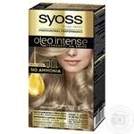 SYOSS Oleo Intense Hair Cream Dye Beige Blonde 8-05
