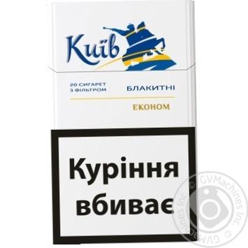 Сигареты Kyiv blue - купить, цены на ЕКО Маркет - фото 1