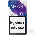 Сигареты Marvel purple energy - купить, цены на Таврия В - фото 1