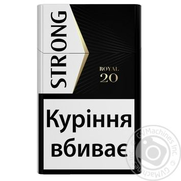Strong Royal Cigarillos - buy, prices for EKO Market - photo 1