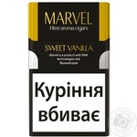 Marvel Sweet Vanilla Cigarillos