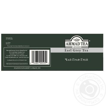 Чай чорний Ахмад Граф Грей пакетований 100х2г - купити, ціни на Метро - фото 2