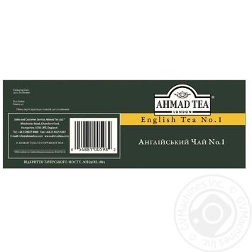 Чай черный Ахмад Английский №1 пакетированный 100х2г - купить, цены на Novus - фото 2