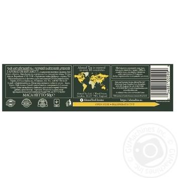 Чай черный Ахмад Английский №1 пакетированный 25х2г - купить, цены на Фуршет - фото 2
