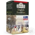 Ahmad Tea English Breakfast Black Tea 100g