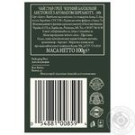 Ahmad Tea Earl Grey Black Tea with Bergamot 100g - buy, prices for MegaMarket - image 2