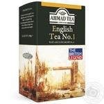 Ahmad Tea English #1 Black Tea 100g