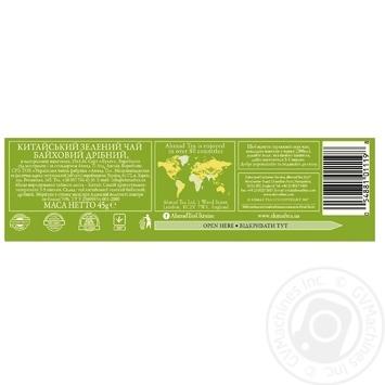 Чай Китайский зеленый Ахмад пакетированный 25х1,8г - купить, цены на Восторг - фото 2