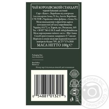 Ahmad Tea Royal Standard Large Leafy Black Tea 100g - buy, prices for MegaMarket - image 2