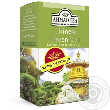 Чай Китайский зеленый Ахмад 100г