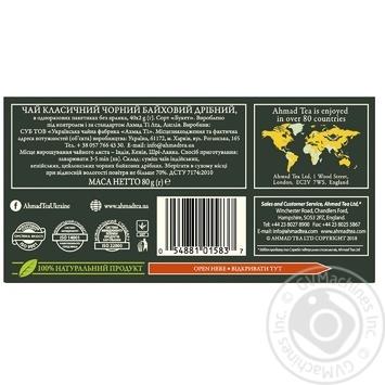 Чай Классический черный Ахмад пакетированный 40х2г - купить, цены на Фуршет - фото 2