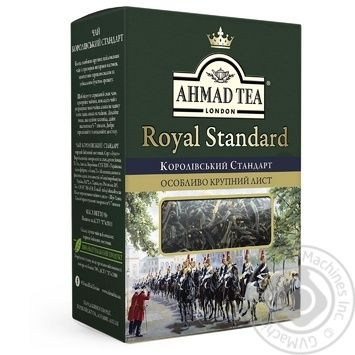 Ahmad Tea Royal Standard Large Leafy Black Tea 50g - buy, prices for Furshet - image 1