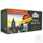 Чай Ахмад Классический черный пакетированный 20х2г