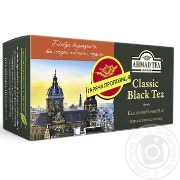 Ahmad Tea Classic Black Tea in tea bags 20х2g - buy, prices for Novus - image 1