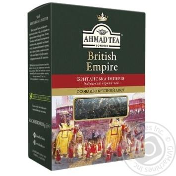 Чай черный крупнолистовой Ахмад Британская Империя 100г