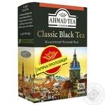 Ahmad Tea Classic Black Tea 50g