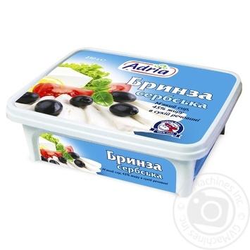 Сир Адріа Бринза Сербська м'який 45% 250г
