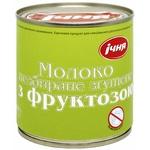 Молоко сгущеное Ичня цельное с фруктозой 8,5% 360г - купить, цены на ЕКО Маркет - фото 1