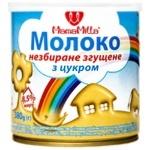 Молоко сгущенное Mama Milla цельное с сахаром 8,5% 380г