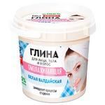 Глина Fito cosmetic біла для обличчя тіла та волосся 155г