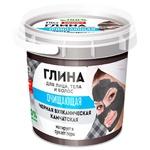 Глина Fito cosmetic чорна для обличчя тіла та волосся 155г