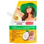 Сонцезахисний крем Fito cosmetic Народні рецепти з кокосовою олією SPF 30 50мл